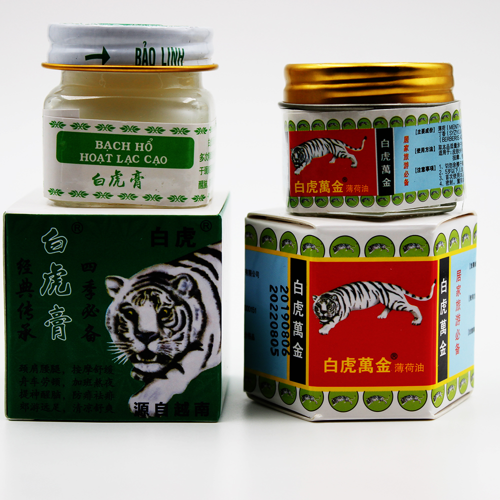 New 2019 Red White Tiger Balm Pain Relief Muscle Ointment Stomachache Massage Rub Muscular Tiger Balm Dizziness Essential Balm