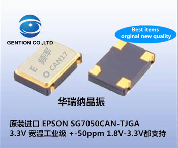 10pcs 100% orginal new  SG7050CAN 22.1184M 22.1184MHZ wide temperature 5070 active crystal oscillator