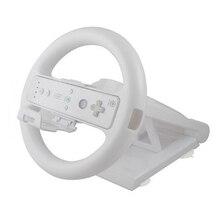 Soporte de volante para juego de carreras de varios ángulos, para mando de consola Nintendo Wii, con empuñadura para ruedas