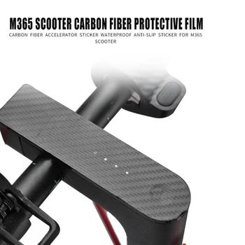 Electric Scooter Sticker for Xiaomi Mijia M365 Pro Fiber Non-slip Carbon Central Controller Protective Film Scooter Accessories image