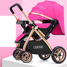 3 in 1 Luxury Baby Stroller Bi-direction fast Folding baby carriages Light carrying car seat travel pushchair