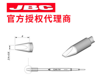 JBC Cartridge chisel  C245 903 966 906 911 908 soldering tips|Welding Tips| |  -