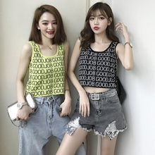 Dew Navel Letter Knit Fashion Trend Preppy Style Slim Fit Printed Knitted Womens Sleeveless Vest Wild Self-cultivation