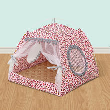 Новая летняя одежда для собак палатка кошка кровать Дом дышащая