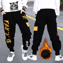 Winter Pants Joggers-Trousers Sport-Clothes Print Loose Wool Warm Fashion Children Letter