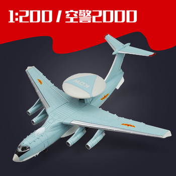 Children Toy Aircraft Plane Model Big Sounds Electric Airplane Toys For Kids Airplane Kid Assembly Planes Birthday Gift EE50GY