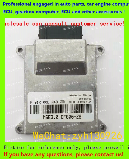 For car engine computer board/ECU/Electronic Control Unit/Car PC/ F01R00DA48 MSE3.0 CF600-26 TCU /driving computer(China)