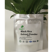 цена на 150-1000g Free Shipping Top Quality Black Rice Extract Powder 20:1In Stock