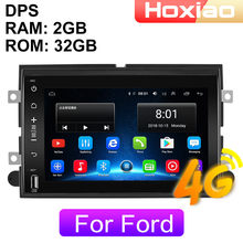 Автомагнитола 2 Din, 4G, Android, мультимедийный плеер для Ford F150, F250, F350, 500, Explorer Focus, Fusion, Mustang Edge, навигация, GPS, 2DIN