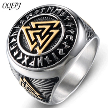 OQEPJ Vintage Viking Triangle Charm Ring 316L Stainless Steel Gold Silver Color Biker Men Ring High Quality Jewelry Accessories недорого