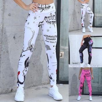 Damska wysoka talia oddychająca szczupła Stretch joga legginsy Fitness Running Gym Push Up sport pełnej długości spodnie sportowe tanie i dobre opinie HAIMAITONG CN (pochodzenie) Elastyczny pas POLIESTER WOMEN Dobrze pasuje do rozmiaru wybierz swój normalny rozmiar Yoga