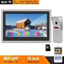 جهاز اتصال داخلي للفيديو لاسلكي من HomeFong هاتف بفيديو باب واي فاي وشاشة 10 بوصة تعمل باللمس عالية الدقة 1080P جرس الباب الداخلي المنزلي للفيلا