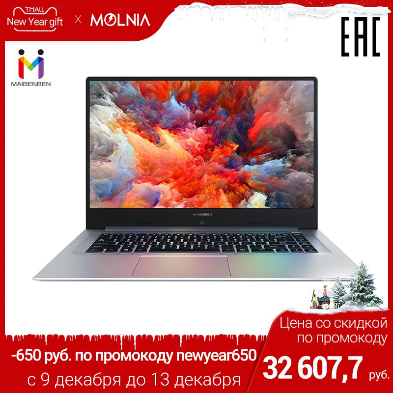 """Ordinateur portable MAIBENBEN xiaomai6 Intel N5000/GeForce®MX150/8 GB DDR4 2400 MHz/480/15,6 """"/annonces/DOS/travail et jeu"""