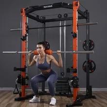 Comprehensive training device Smith machine gantry fitness equipment household combination squat rack multifunctional bird
