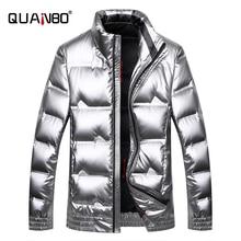 QUANBO Silver Shiny Men's Winter Coat Fashion Stand Collar Warm Thicken White Duck Down Short White Puffer Jacket Men Parka