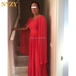 Накидка на рукавах платья для матери невесты NYZY M241 плиссированный шифоновый Красный вечернее платье 2020