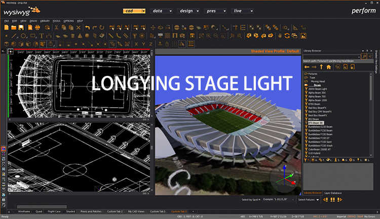 software dongle stage lighting effect