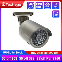Techage h.265 1080p áudio som poe ip câmera 2mp impermeável ao ar livre vídeo cctv vigilância de segurança onvif para poe nvr sistema