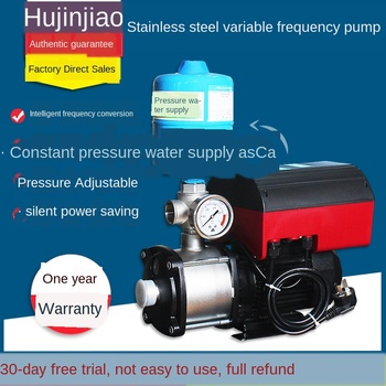 Inverter booster pump household tap water solar water heater fully automatic pressurized 220v mute stainless steel water pump frequency conversion water pressure booster pump for home shower stainless steel mute fully automatic 220v self priming pump