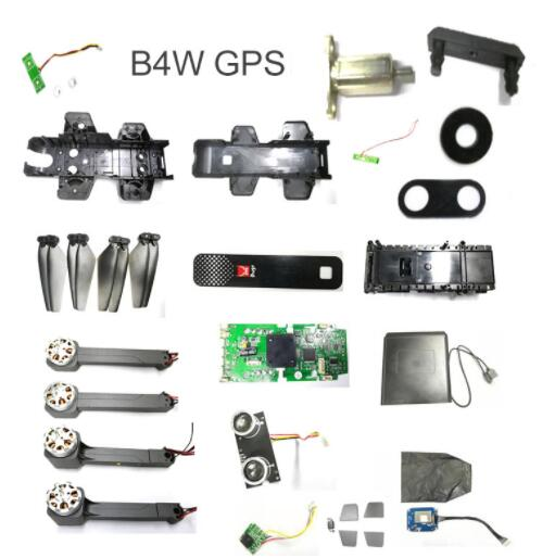 MJX B4W GPS RC Drone parts NEW 4K Camera Aerial Vehicle Wind Blade Receiving Board, etc. image