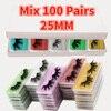 Mix 100 Pairs 25MM