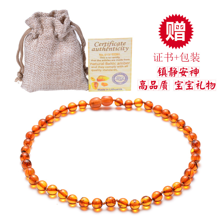 3UMeter Fashion Baltic Sea Beads Natural Amber Necklace Baby Tooth Amber Necklaces Authentic CertificateGift Drop Shipping