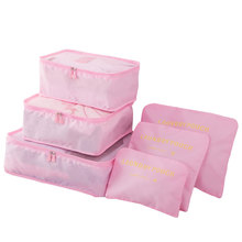 6pcs/Set Travel Clothes Storage Bags Luggage Case Organizer Pouch Packing Cube