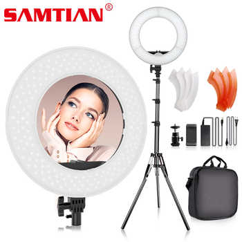 SAMTIAN RL-12 LED Ring Light With Tripod For Studio Photography Light Dimmable Annular Lamp 196PCS 5500K Ring Make-up Light - DISCOUNT ITEM  40% OFF All Category