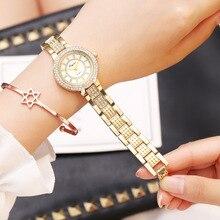 Women Watch 2019 Top Brand Luxury Crystal Gold Watches Women Quartz Designer Ladies Stainless Steel Clock relogio feminino reloj цена 2017