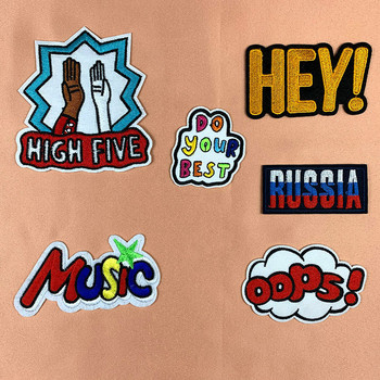 New Arrive English Letter Word Patch Music Oops Hey Do Your Best Slogan Embroidery Decals Iron on Appliques for Clothes image