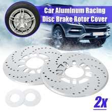 2pcs set Auto Aluminum Alloy Rear Drum Sheet Wheel Disc Plate Modification Brake Cover For 26cm Car Brake tanie tanio Autoleader