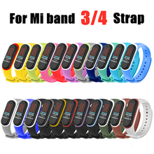 Colorful Mi Band 3 4 Strap Silicone Wrist For Xiaomi Accessories Bracelet Miband Replacement Dual Color Straps