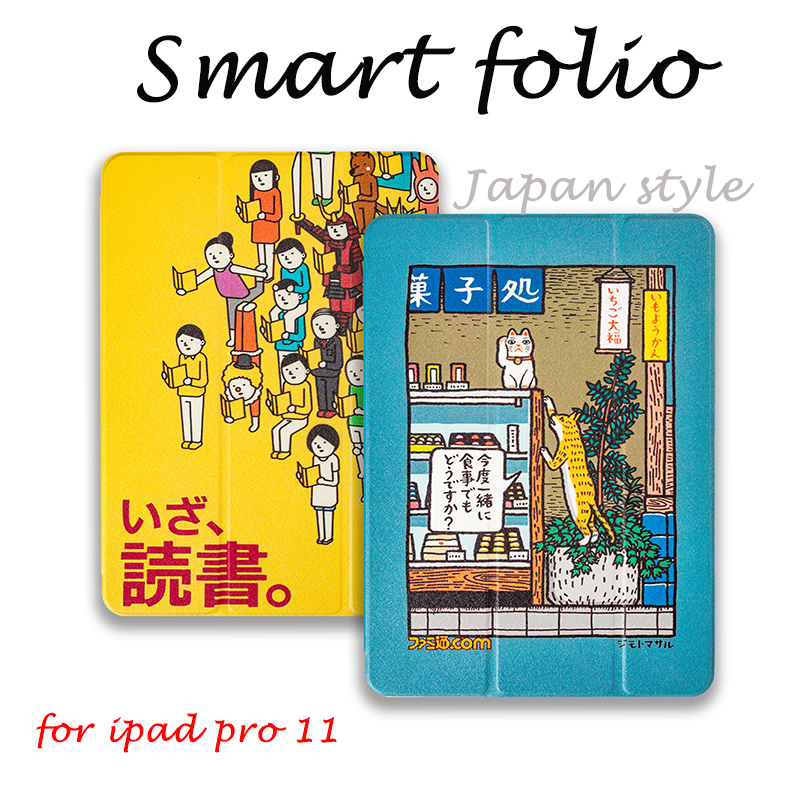 Japan style Folio <font><b>Case</b></font> for <font><b>iPad</b></font> Pro 11 Inch 2018 Strong Magnetic Slim Smart Cover for <font><b>iPad</b></font> Pro 11 2018 Release (3rd Gen) image