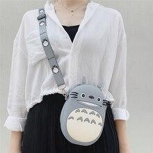 Fashion Simple Small Cartoon Bag Women's Designer Handbag High-quality Silicone Chain Mobil