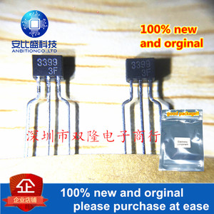 10pcs 100% new and orginal 2SC3399 TO-92S in stock