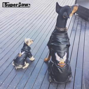 Fashion Pet Dog PU Leather Jacket Waterproof Coat For Small Medium Large Dogs Doberman Schnauzer Bulldog Hoodie Clothes SCC01(China)