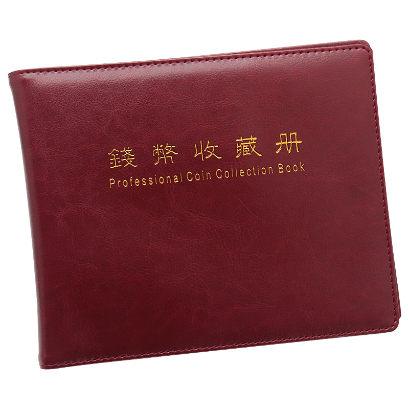 2019 New Pu Leather Waterproof 10 Pages 180 Pockets World Coin