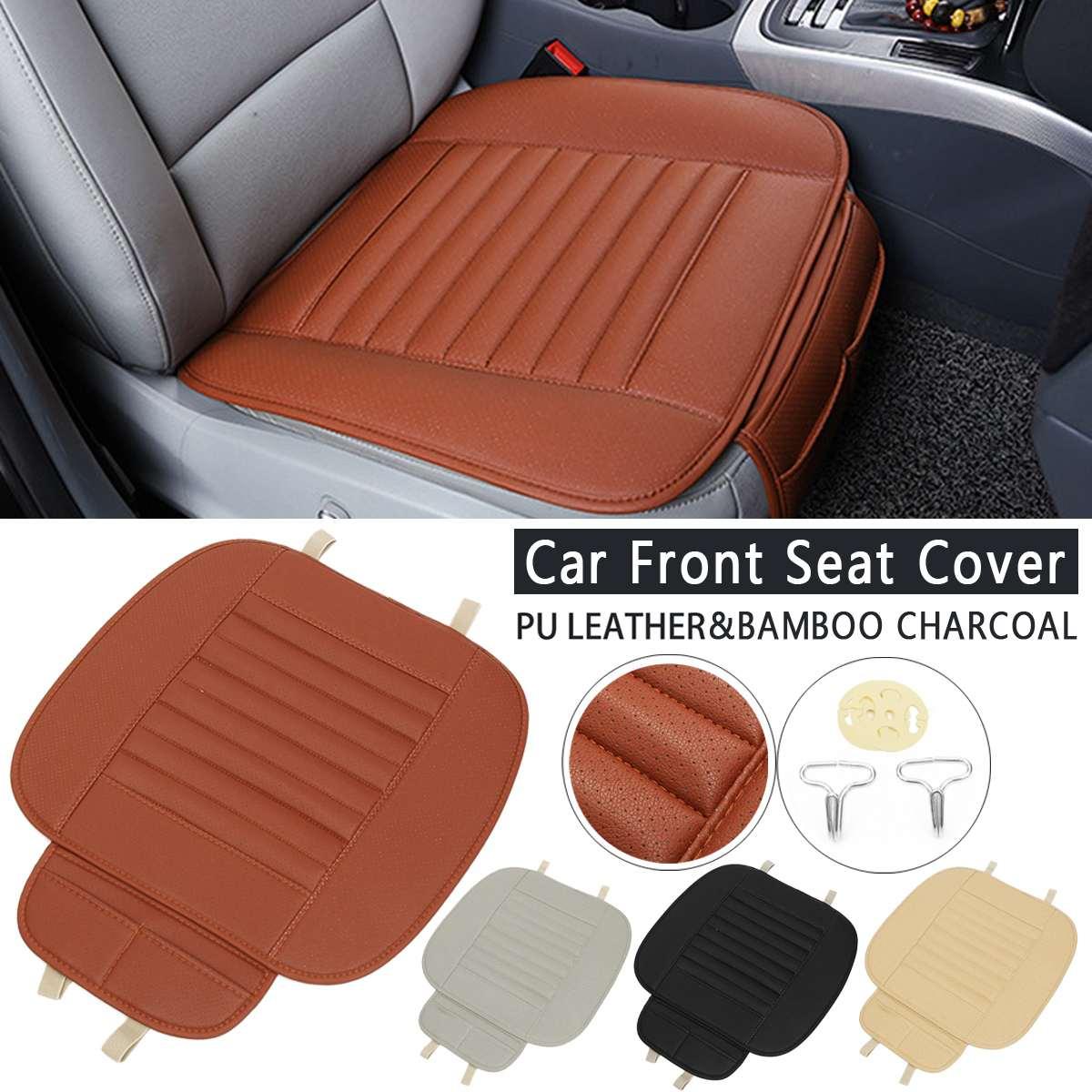 1pc couro do plutônio universal frente & assento traseiro do carro à prova ddustágua capa almofada almofada de bambu respirável almofada cadeira auto