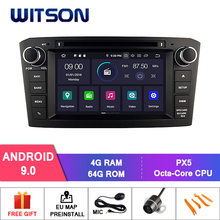 Witson android 9.0 ips tela hd para toyota avensis 2005-2007 carro dvd gps rádio 4 gb ram + 64 gb flash 8 octa núcleo + dvr/wifi + dsp + dab(China)