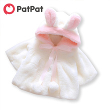 PatPat 2020 New Spring and Autumn Baby Toddler Adorable Rabbit Ear Decor Popon Solid Hooded Coat for Baby Girl coat Clothes