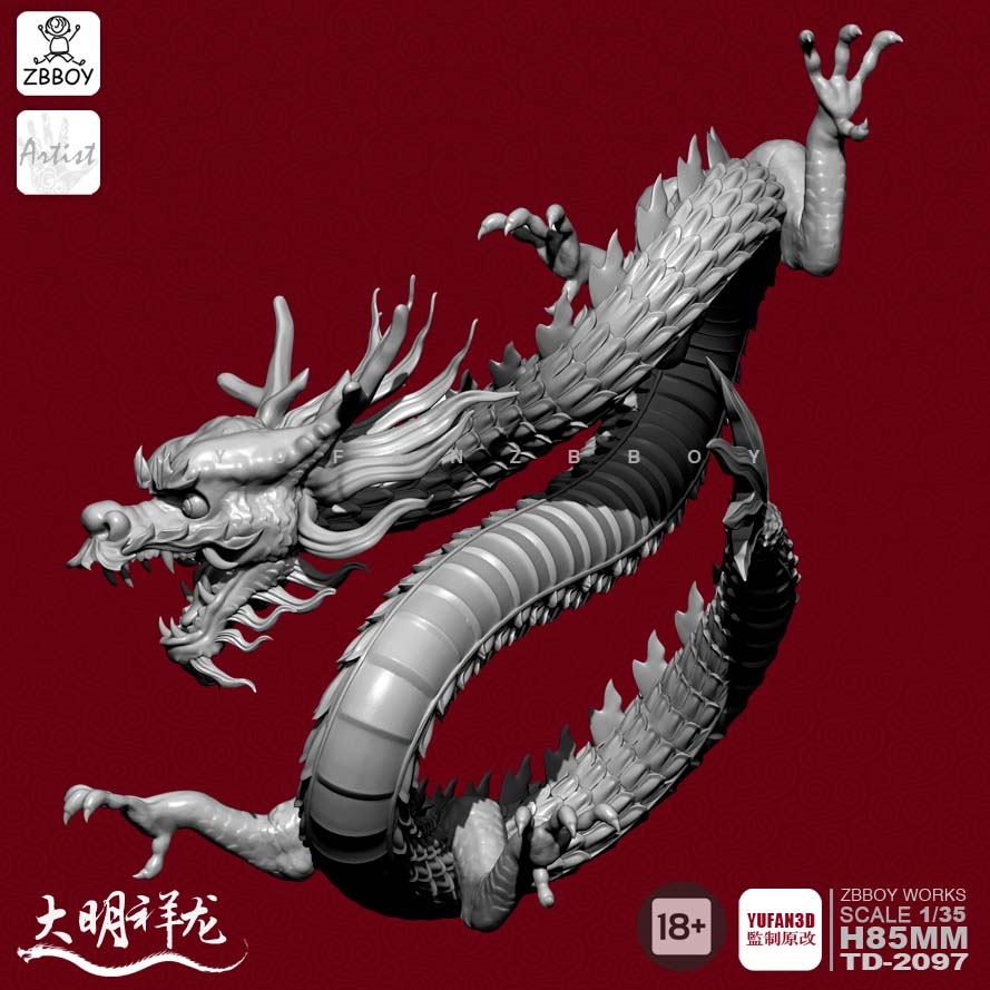85MM Resin Kits Resin Classic Chinese Dragon Soldiers Were Self-assembled TD-2097