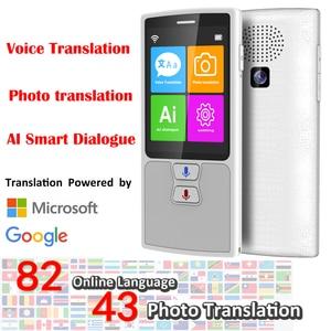 Image 5 - 76 Languages Voice translator English Japanese Korean French Russian German Chinese Spanish translation Travel translator