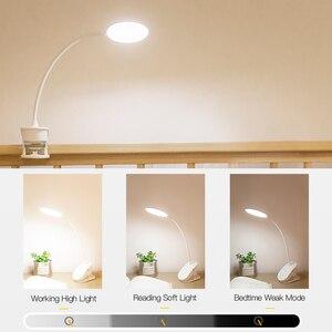 Image 2 - YAGE المحمولة LED لمبة مكتب اللمس على/قبالة التبديل العين حماية كليب مصباح الطاولة 3 طرق عكس الضوء USB قرص قابل للشحن أضواء