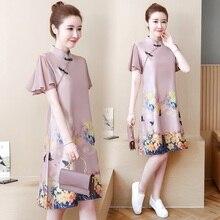 Chinese Dress Cheongsam Modern 10048 Qipao Online Woman Summer New-Arrival