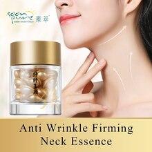 SOONPURE Neck Serum Capsule Anti Wrinkle Aging Firming Lifting Neck