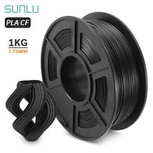 PLA Carbon Fiber Filament For 3D Printer 1KG 3D Carbon Fiber PLA Filament Similar Metal Tecture