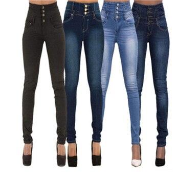 women boyfriend ripped Jeans mujer for high running bag waist denim large size Stretch Slim Fit Feet Black women's trousers ripped denim grab bag