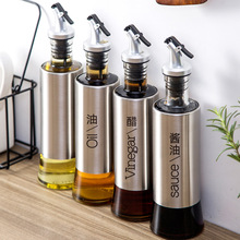 Household kitchen oil bottle soy sauce vinegar cooking wine storage bottle glass stainless steel push type seasoning can oil pot