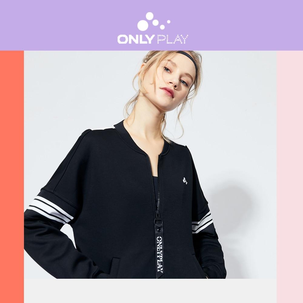 ONLY Women's Letter Print Striped Spliced Sweatshirt | 12019R502