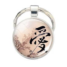Fashion Resin Jewelry Love Kanji Pendant Japanese Keychain Glass Cabochon Valentine Gift Keyring